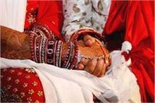 वाह! स्कूल टीचर ने अपनी शादी में लगवाए ब्लड डोनेशन कैंप,...