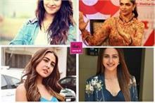 NCB ने भेजा 4 बड़ी अभिनेत्रियों को समन, रकुलप्रीत से कल...
