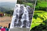 भारत में स्कॉटलैंड से मशहूर है खूबसूरत वादियों से बसा कूर्ग
