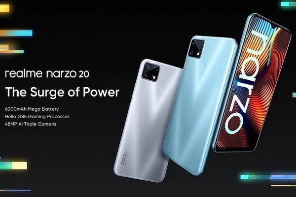 आज पहली बार Realme सेल में उपलब्ध करेगी Narzo 20 स्मार्टफोन,  जानें कीमत और स्पेसिफिकेशन्स