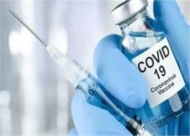 इन मरीजों पर 100 प्रतिशत काम नहीं करेगी वैक्सीन, ICMR...