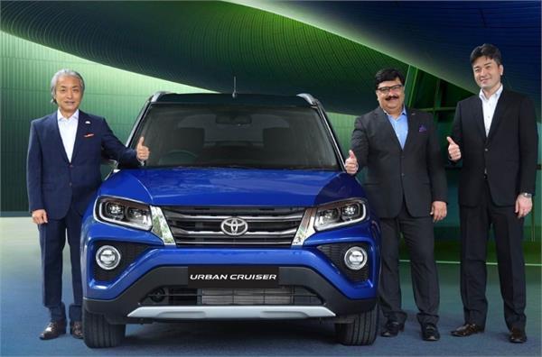 Toyota ने भारतीय बाजार में उतारी अपनी कॉम्पैक्ट SUV 'Urban Cruiser', जानें सभी वेरिएंट्स की कीमतें