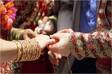 इस देश में पतली नहीं मोटी लड़कियों की होती है जल्द शादी,...