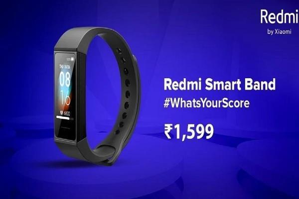 रेडमी ने भारत में लॉन्च किया अपना स्मार्ट बैंड, कीमत 1,599 रुपये