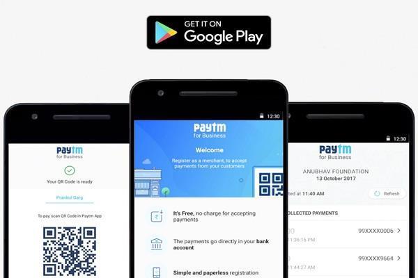 Play Store पर वापस लौटी Paytm एप्प, अब एंड्रॉयड यूजर्स आसानी से कर सकते हैं डाउनलोड