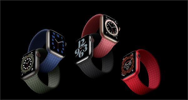 Apple की Watch Series 6, और iPad लॉन्च, कोरोना महामारी के दौर में कंपनी ने पेश किया जिंदगी बचाने वाल