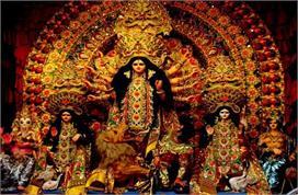 नवरात्रि पर घर में जरूर लाएं ये शुभ चीजें, देवी मां होंगी...