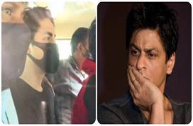 शाहरुख खान ने फोन पर की अपने बेटे से बात, NCB की कस्टडी में...