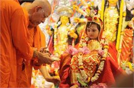 नवरात्रि में कन्या पूजा का विशेष महत्व, जानें किस उम्र की...