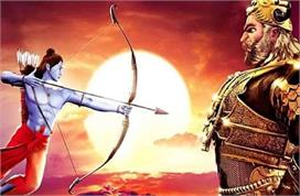 Dussehra: रावण दहन की राख से करें यह उपाय, घर में बढ़ेगी...