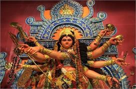 शारदीय नवरात्रि में करें ये उपाय, घर में बनी रहेगी...