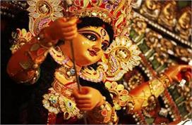 देवी दुर्गा से जुड़ा ऐसा सपना आए तो समझ जाए बदलने वाली है...
