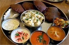 नवरात्रि व्रत में खाएं ये Low Calorie Food, टेस्ट के साथ...