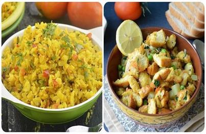 Food Day: 2 तरह से बनाकर खाएं Healthy Poha