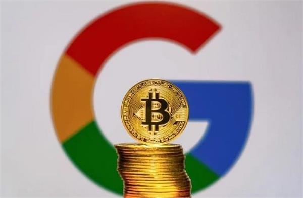 Google Pay में शामिल हुई Bakkt वर्चुअल वीज़ा क्रिप्टो कार्ड की सपोर्ट