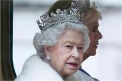 अपने आप को बूढ़ा नहीं मानती ब्रिटेन की महारानी, कहा- नहीं लूंगी 'Oldie of the Year' अवॉर्ड