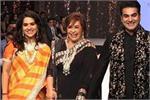 BTFW: ब्लैक लुक में छाई मां-बेटे की जोड़ी, बेटे Arbaaz के साथ रैंप पर...