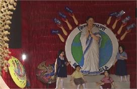 दुर्गा पूजा के पंडाल में लगी ममता बनर्जी की मूर्ति, 10...