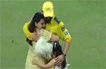 IPL ट्राफी के साथ ही धोनी के घर आ रही है एक और खुशी,...