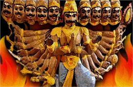 दशहरा: भगवान ब्रह्मा के पोते थे रावण, जानिए दशानन से जुड़ी...