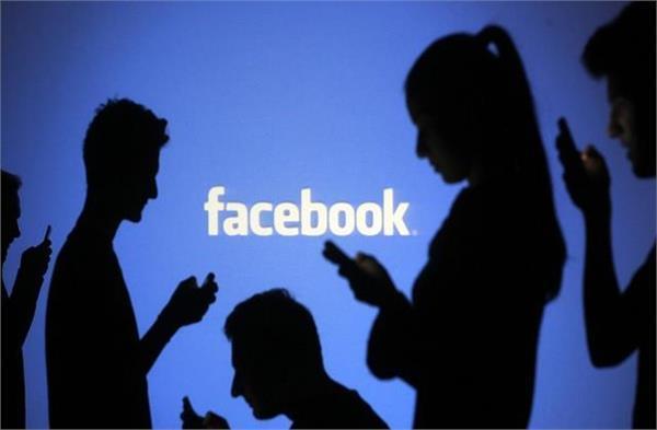 फेसबुक ने जारी की सीक्रेट डेंजरस ऑर्गेनाइजेशन्स की लिस्ट, भारत से सामने आए ये नाम