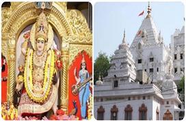 दिल्ली के इन प्रसिद्ध मंदिरों में नवरात्रि दौरान होती है...