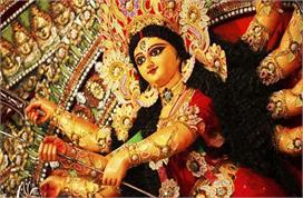 नवरात्रि दौरान किस देवी को लगाएं कौन सा भोग? जानिए यहां