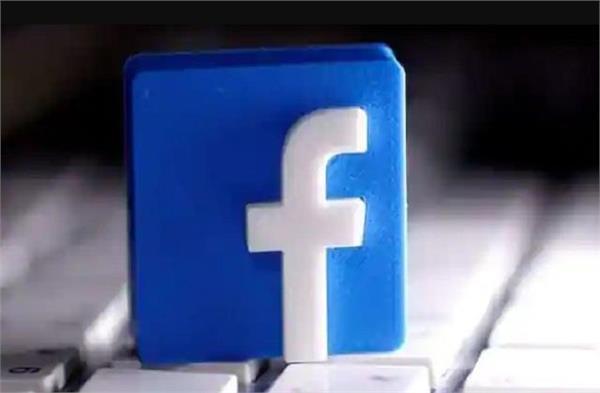 फेसबुक ने की भारत में अपने पहले गेमिंग इवेंट की घोषणा, जानें इसके बारे में सब कुछ