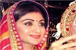 राज कुंद्रा के लिए व्रत रख शिल्पा शेट्टी ने लगाया अफवाहों पर विराम,...
