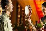 करवा चौथ पर पति-पत्नी कर लें इन 7 में से कोई 1 काम, रिश्ते में कभी...