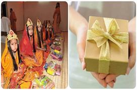 नवरात्रि: कन्या पूजन के बाद कन्याओं को दिए ये Special Gifts