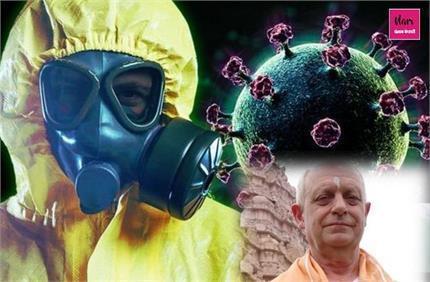 भविष्यवक्ता की चेतावनी: चीन से फिर निकलेगा नया वायरस तो खतरनाक रूप...