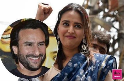 'तांडव' के समर्थन में स्वरा भास्कर का ट्वीट, 'हिंदू हूं पर अपमानित...