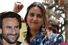 'तांडव' के समर्थन में स्वरा भास्कर का ट्वीट, 'हिंदू हूं...