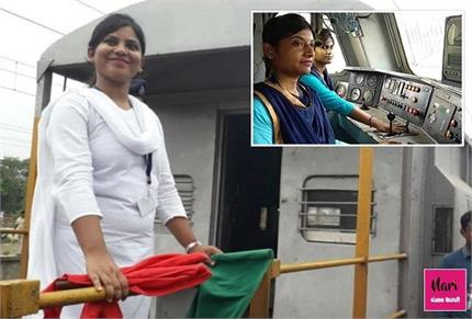 Women Power: महिला रेलकर्मियों ने रचा इतिहास, पहली बार महाराष्ट्र से...