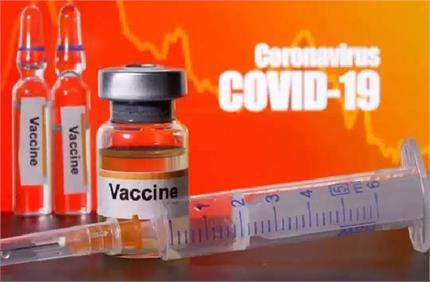 इंतजार खत्म! आज से देश में शुरू होगा टीकाकरण, जानिए अहम बातें