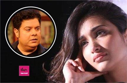 'जिया को टॉप उतारने को कहा था', एक्ट्रेस की बहन ने साजिद खान पर...