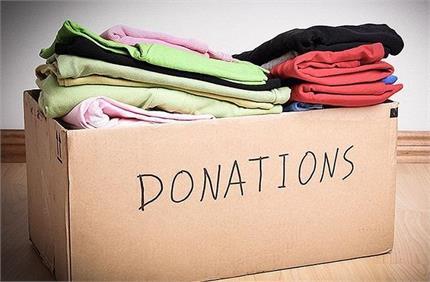 मकर संक्रांति: भूलकर भी ना करें इन चीजों का दान, वरना पड़ेगा पछताना!