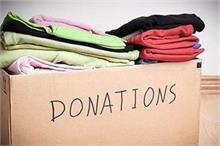 मकर संक्रांति: भूलकर भी ना करें इन चीजों का दान, वरना...