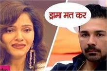 सलमान खान के बाद पत्नी पर जमकर भड़के अभिनव, बोले- चुप करके...