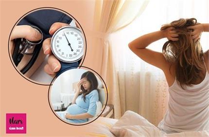 Vastu Tips: बीमारियों से बचना है तो सुबह उठते ही करें यह काम