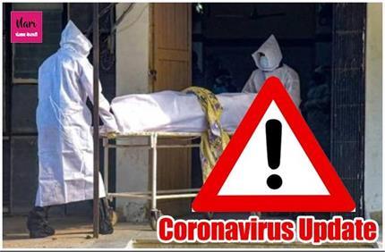 Covid-19: USA में अब तक 4 लाख मौतें, 26 सेकंड में जा रही एक व्यक्ति...