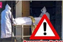 Covid-19: USA में अब तक 4 लाख मौतें, 26 सेकंड में जा रही एक...