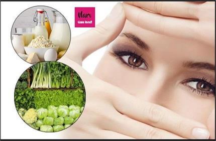 Healthy Diet: आंखों को स्वस्थ रखने के लिए हर रोज खाएं ये आहार