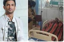 सुशांत के भाई को दिन-दिहाड़े बदमाशों ने मारी गोली, हालत...