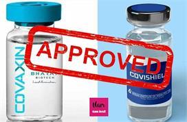 भारत का इंतजार हुआ खत्म! Covishield और Covaxin को DCGI से...
