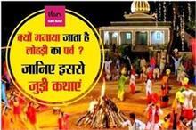Hindu Ritual: भगवान श्रीकृष्ण और शिव कथाओं से जुड़ा...