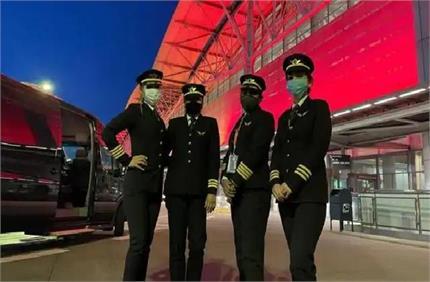 पुरूषों के बिना भी उड़ान संभव! महिलाओं ने रचा इतिहास, सैन फ्रांसिस्को...