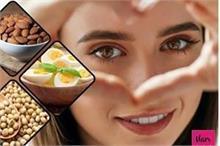 डाइट में शामिल करें ये सुपर फूड, आंखों की रोशनी रहेगी बरकरार