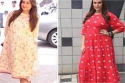 Fashion Trend: मैटरनिटी ड्रेसेज भी हो अप-टू-डेट